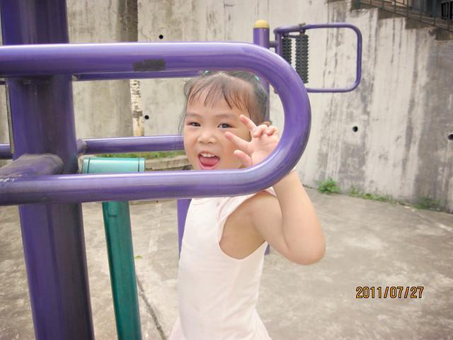 N557-Zhang Gu Yu2sweetness