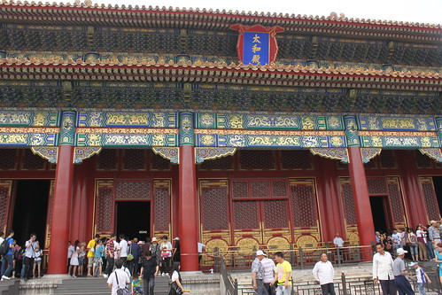 Beautiful architectural design at Forbidden Palace Beijing China