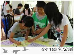 2011-3rd Youth Camp-08.jpg
