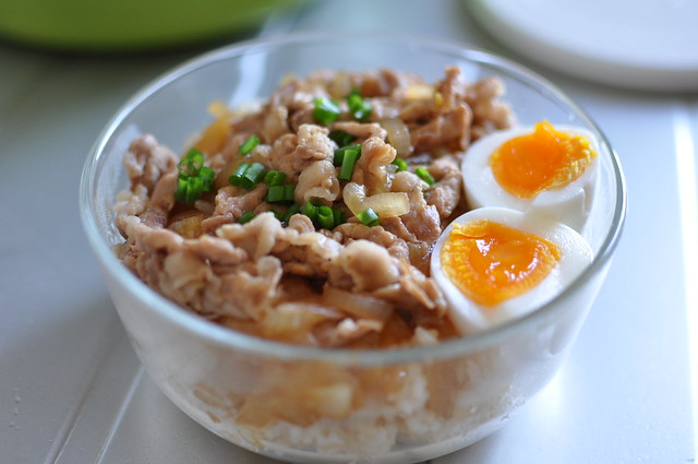 Pork Gyudon Bento