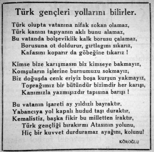 Koroglu_1841