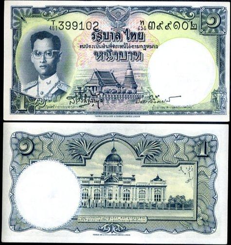 1 Baht Thajsko 1955, Pick 74