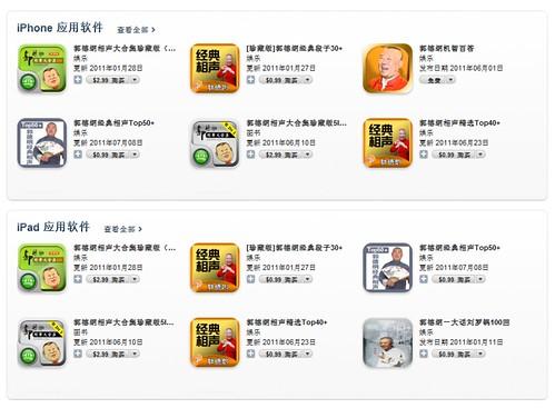 App Store Piracy