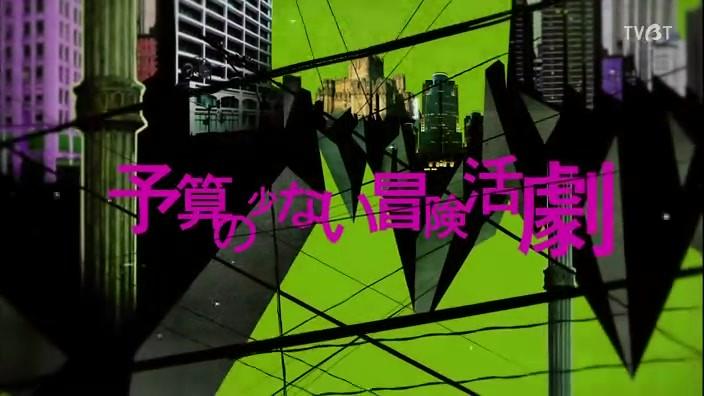 日菁-勇者義彥與魔王城-01.jpg