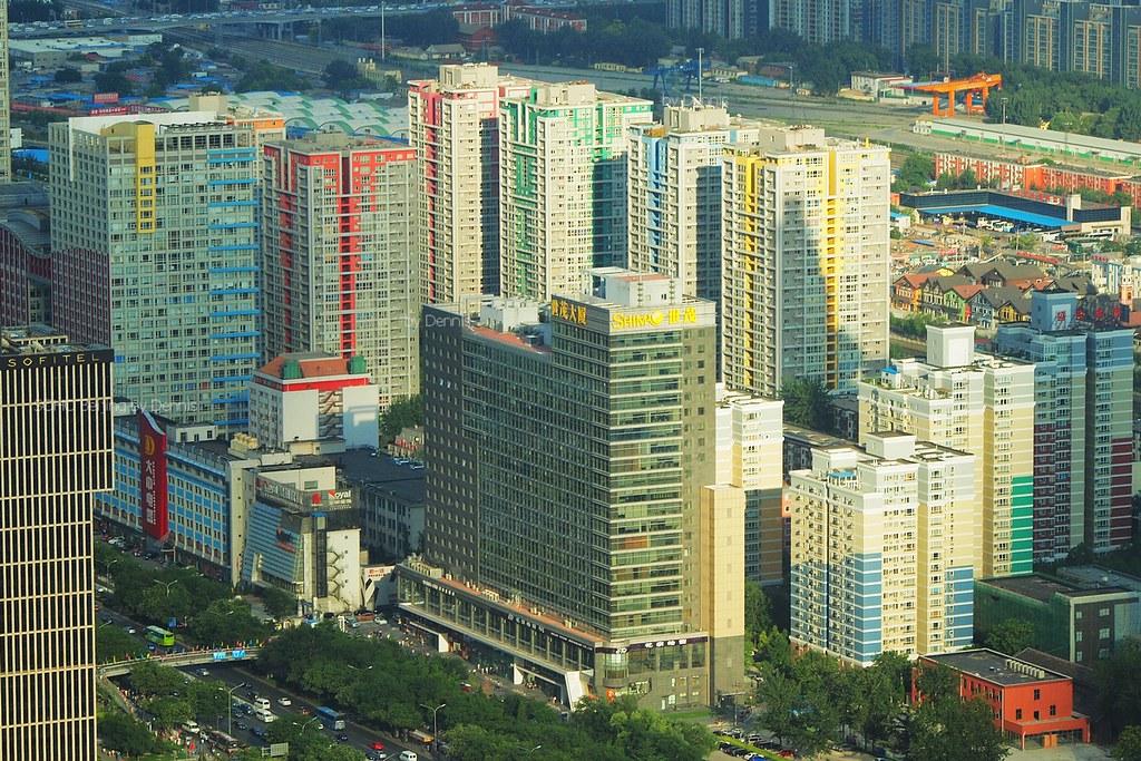SOHO New Town Compound Beijing ??SOHO???