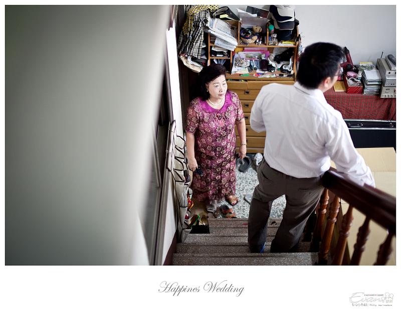 [婚禮攝影]致仲與秀騏 文定之喜_0010