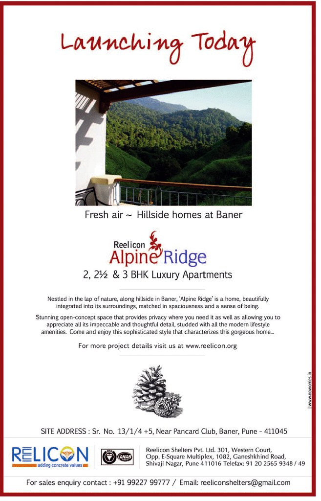 Reelicon Alpine Ridge Pancard Club Baner Pune Launch Ad 20-7-2011