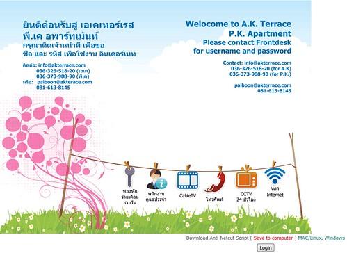 A.K. Terrace Internet in Thailand