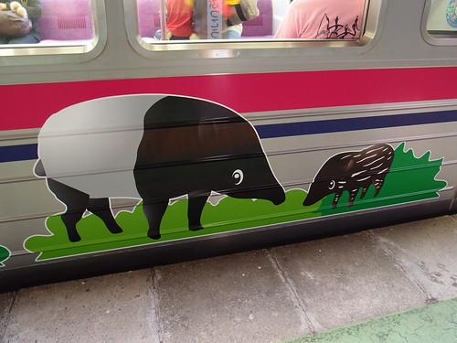 京王動物公園線