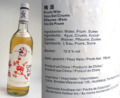 Chinese Plum Wine