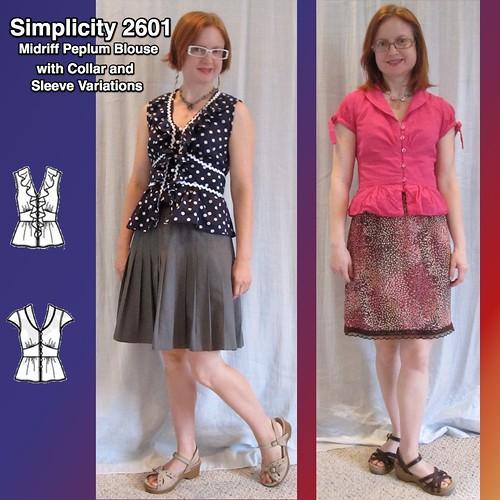 S2601 Thumbnail