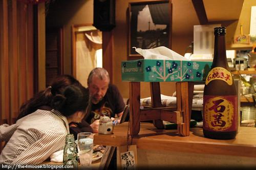 Ichisun 一瞬 - Fellow Diners