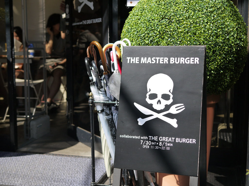 THE MASTER BURGER