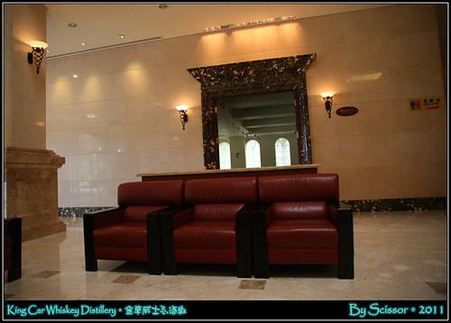 國際會議中心大廳休息區