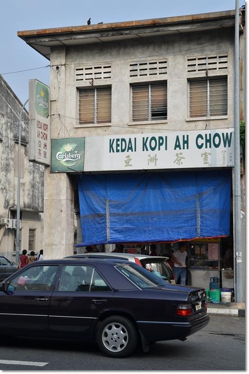 Kedai Kopi Ah Chow @ Old Town Ipoh
