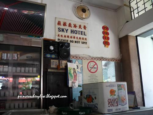 Wai Kee char siu chulia street 02