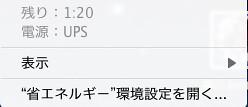 スクリーンショット 2011-08-02 1.26.51
