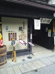 酒蔵の写真