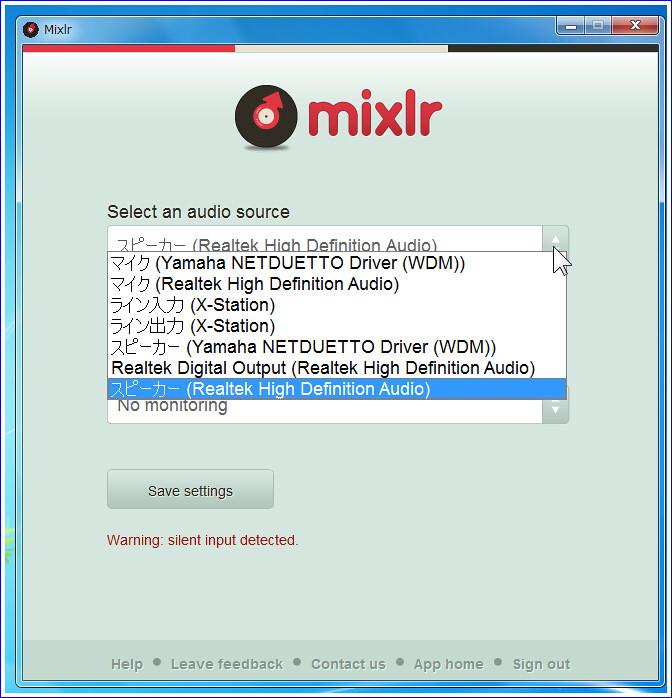 Mixlr02