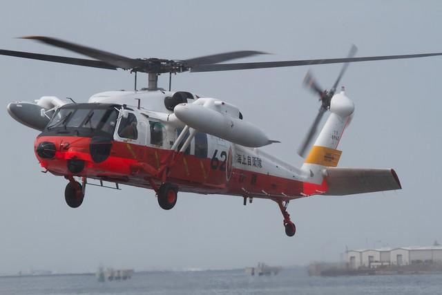 海上自衛隊 UH-60J
