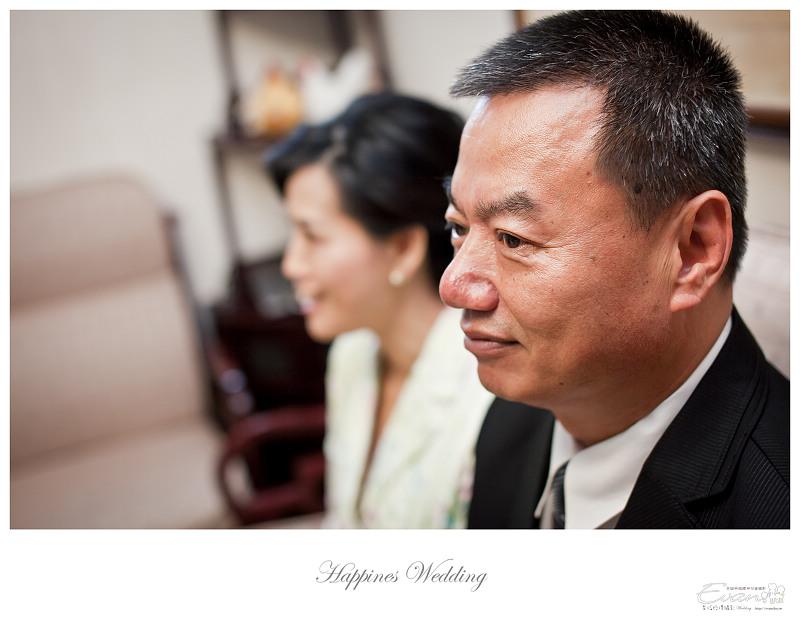 [婚禮紀錄]祥豐&京樺婚禮全紀錄_092