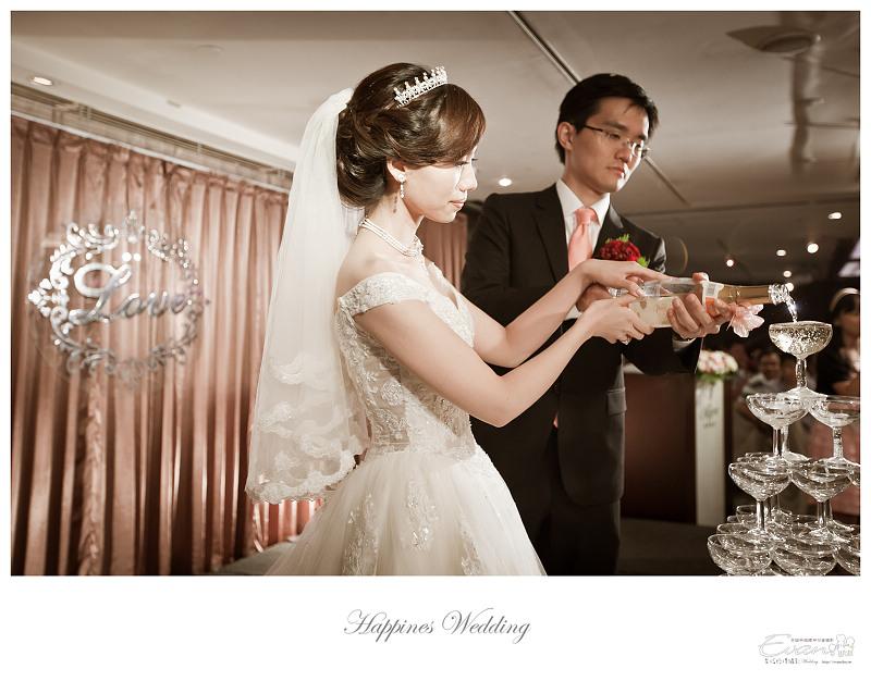 [婚禮紀錄]祥豐&京樺婚禮全紀錄_200