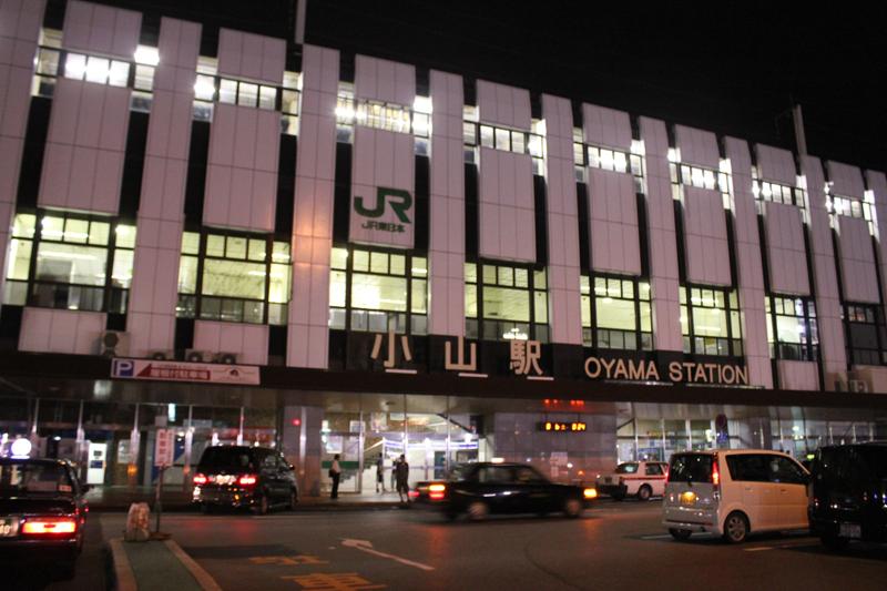 JR小山駅