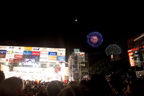 yosakoi_festival_zenyasai_2011_12