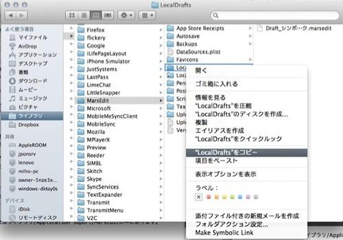 スクリーンショット 2011-08-13 11.24.15
