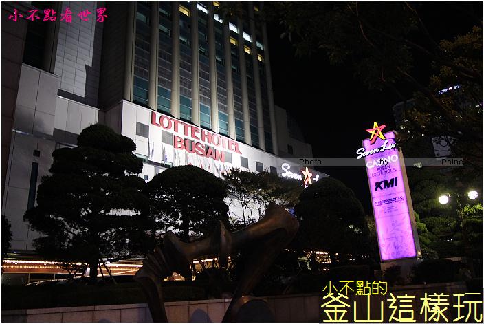 樂天飯店 (45).JPG