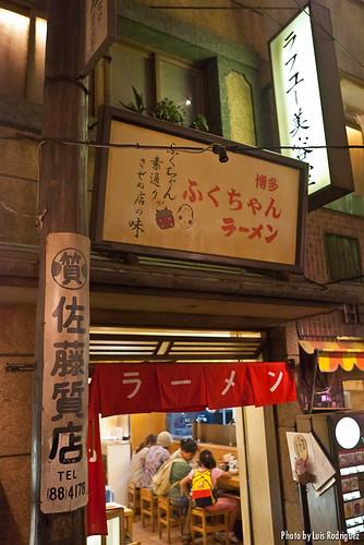 MuseoRamenYokohama-4
