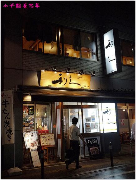 仙台CLIS ROAD逛街-24.jpg
