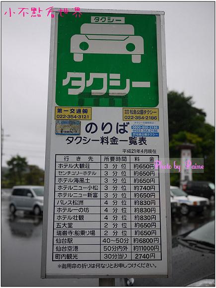 松島さかな市場-12.jpg