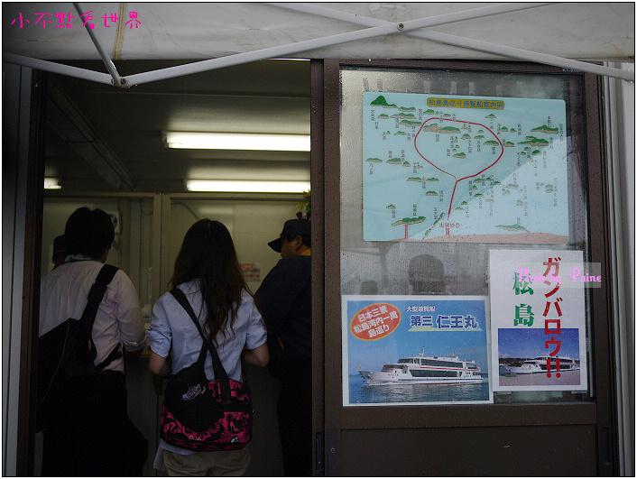 仙台松島遊船餵海鷗-02.jpg
