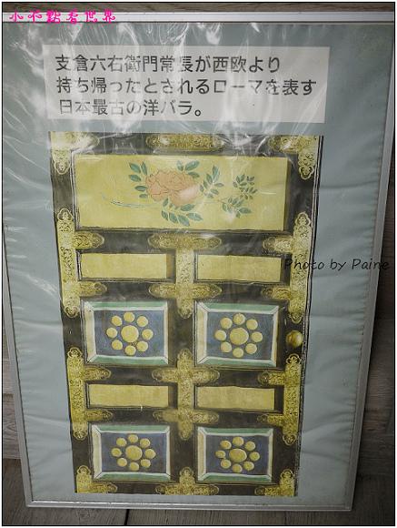 仙台松島圓通寺-70.jpg
