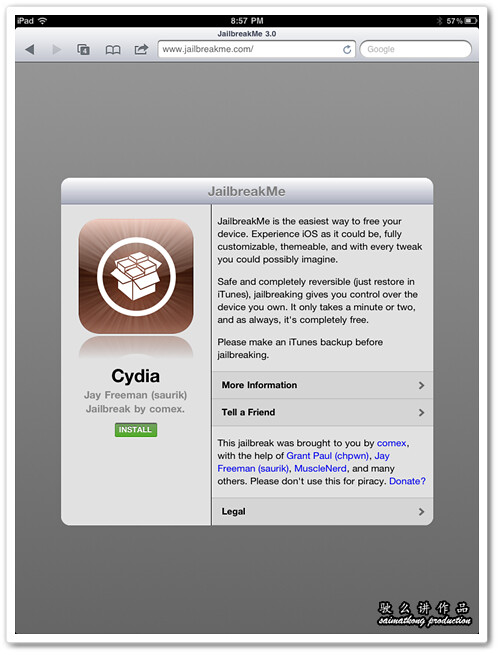How to Jailbreak Your iPad 2 and iPad 1 Using JailbreakMe - iOS [4.3.3]