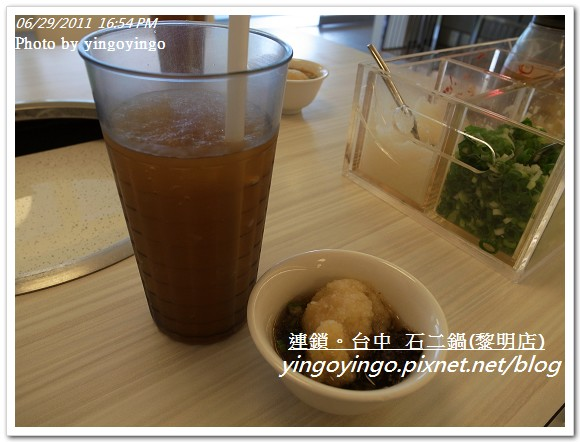 台中市_石二鍋(黎明店)20110629_R0040567