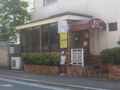 外観@おだしや(氷川台)