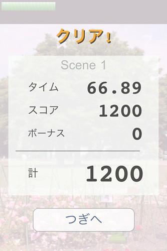 1000003277