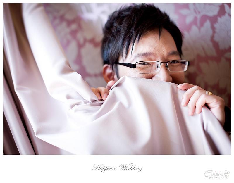 [婚禮攝影]致仲與秀騏 文定之喜_0130