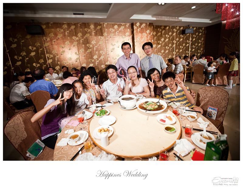 [婚禮攝影]致仲與秀騏 文定之喜_0178