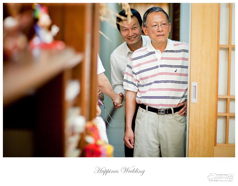 [婚禮攝影]致仲與秀騏 文定之喜_0064