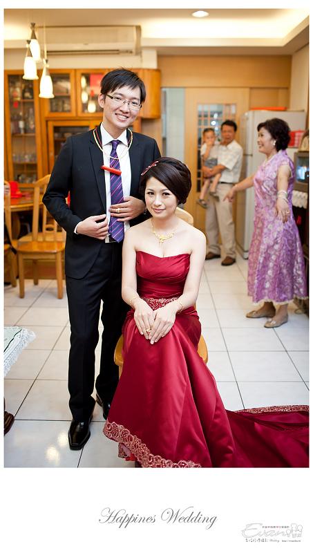 [婚禮攝影]致仲與秀騏 文定之喜_0107