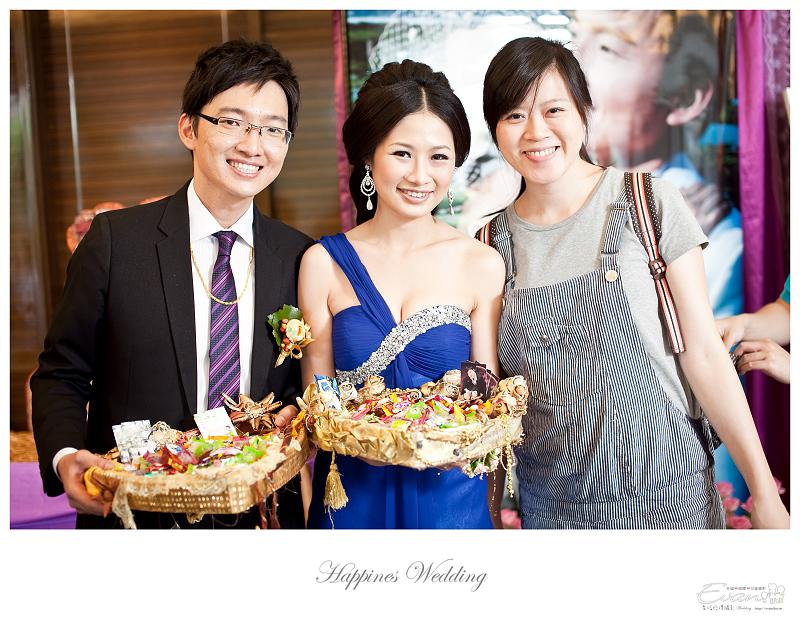 [婚禮攝影]致仲與秀騏 文定之喜_0193