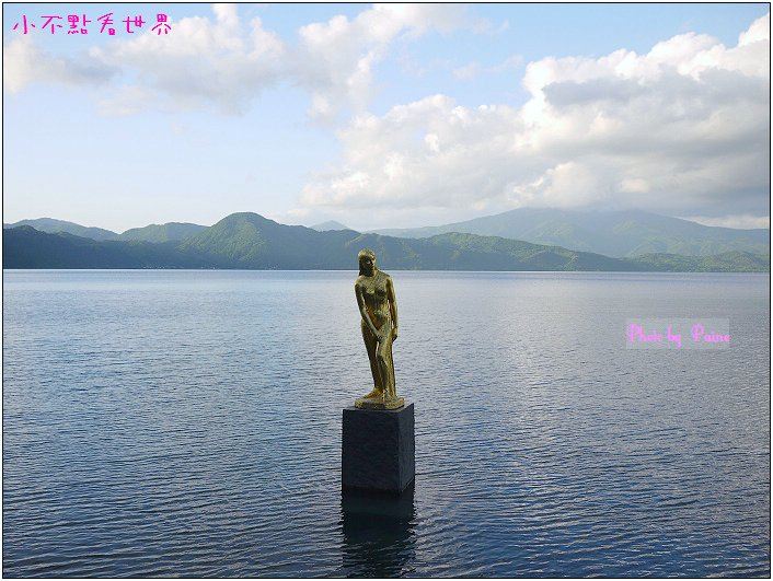 辰子像與浮木神社-01.jpg