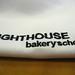 Lighthouse bakery school