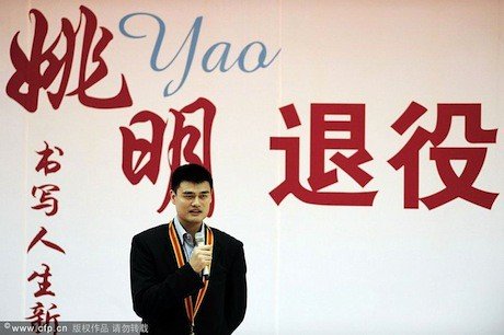 July 25th, 2011 - Yao Ming speaks at a CBA ceremony that honored him