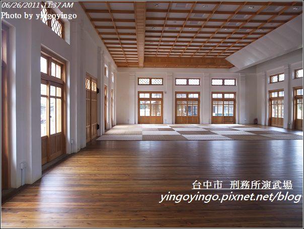台中市_刑武所演武場2010626_R0040520