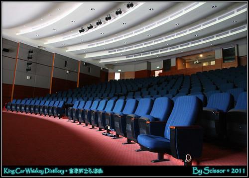 國際會議中心舞台