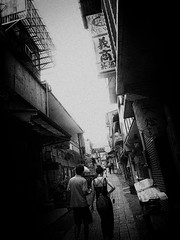 old place   (liver1223) Tags: china street old city 2 people urban blackandwhite bw vintage town photo back couple shot taiwan snap taipei greater gr ricoh grd blackwhitephotos grdigital2